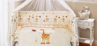 Комплекты для кроваток в магазине Акушерство