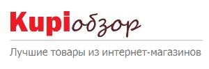 КупиОбзор